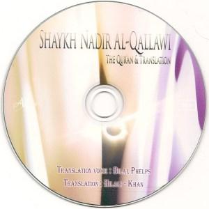 Nadir Al Qallawi Full Quran with English Translation