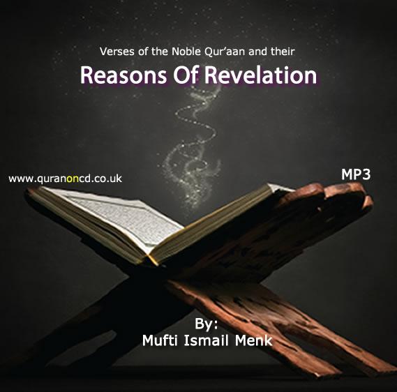 Reasons Of Revelation