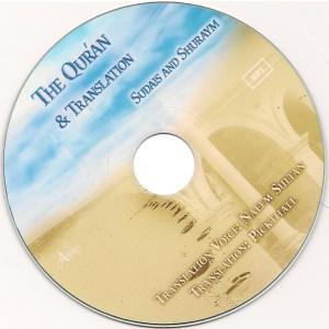Sudais and Shuraym Full Quran with English Translation
