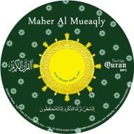 Maher Al Mueaqly: Full Quran Recitation (Arabic)