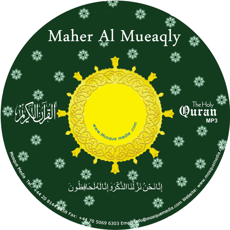 Maher Al Mueaqly: Full Quran Recitation (Arabic)
