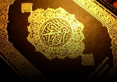 Quran Recitation With Tajweed